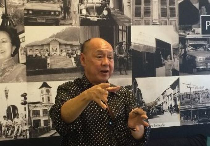 Un cadre s'appuyant sur les revendications des terres de Naka Noi a lancé un appel à l'équité au