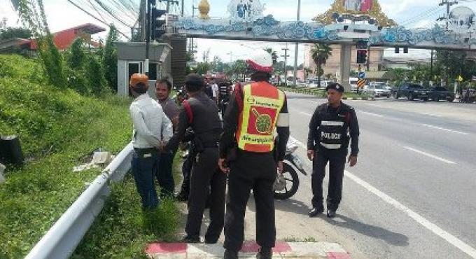 Exercice de Police en cas de vol mené avec succès