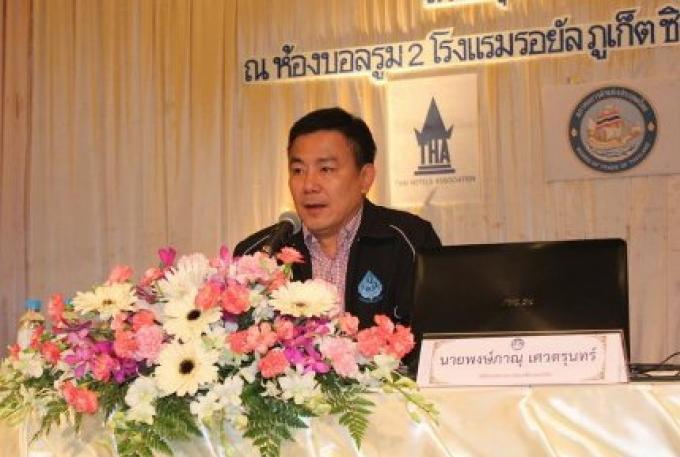 Les officiels de Phuket parlent de sécurité au secteur d'entreprises d'accueil