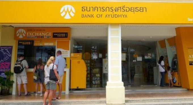 Les banques principales de Phuket ferment aujourd'hui, en raison du jour férié de la mi-année
