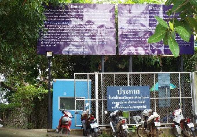 Le télédiffuseur de Bangkok ferme l'accès à la plage de Laem Singh à Phuket demandant des droit