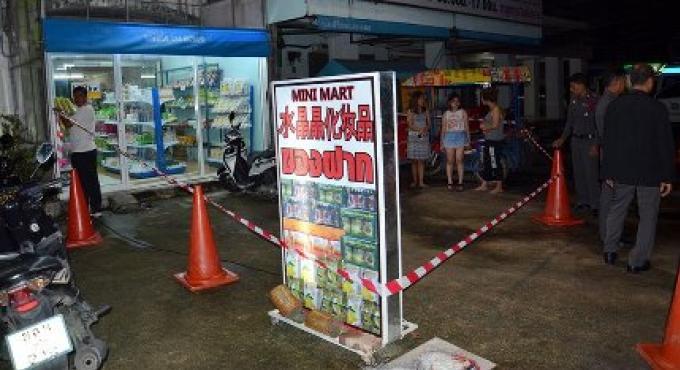 Une femme d'une tribu des montagnes de 23 ans a été abattue à Phuket Town