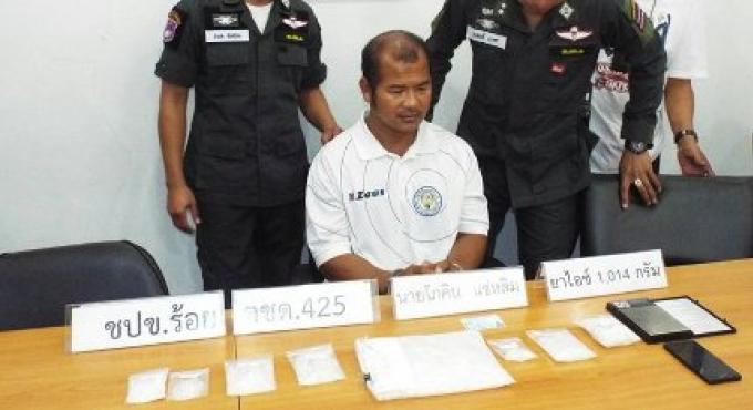 Un homme de Phuket arrêté avec 1 kilo de Ya Ice