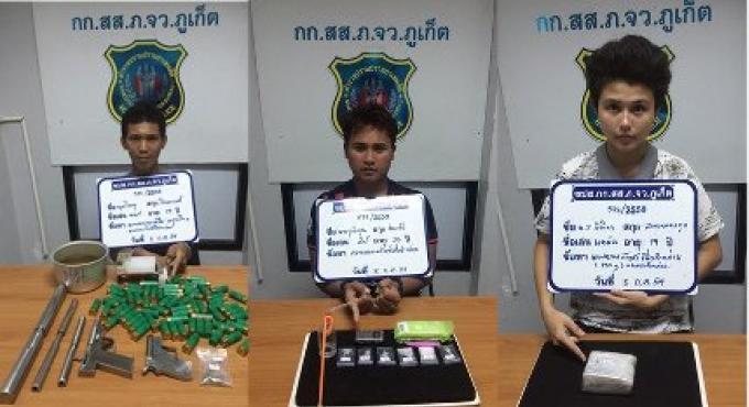 Quatre personnes arrêtées pendant la campagne anti-drogue et anti-crime à Phuket