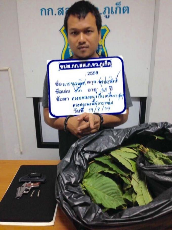 La police attrape toujours plus de petits trafiquants et petits criminels et les expose publiquement