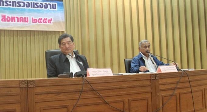 Les officiels de Phuket ont pour ordre d'appliquer strictement les lois sur le travail