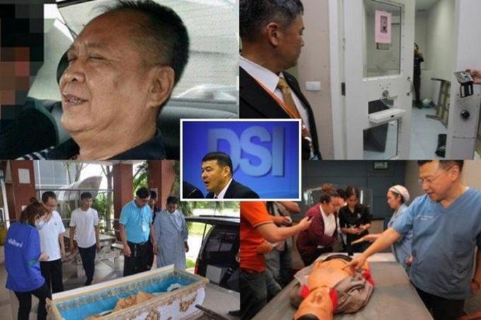 Le frère de l'ancien responsable du cadastre de Phuket ne croit pas à la version du DSI
