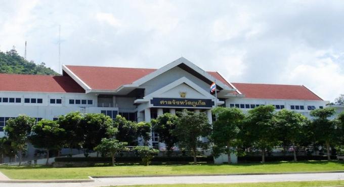 La cour de Phuket ajourne l'audition au sujet des disputes des 'sea gypsy' pour leurs terres a