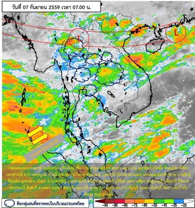 Pas d'accalmie en vue pour les fortes pluies qui s'abattent sur Phuket