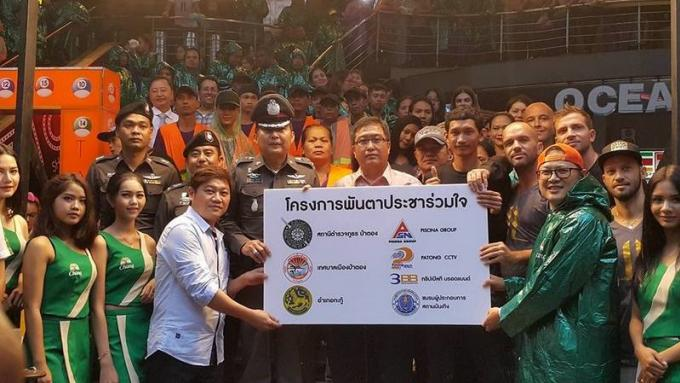 La police de Patong gratifiée de caméras de surveillance pour sécuriser le site de l'explosion