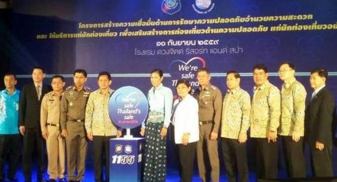 Le ministre du Tourisme à Phuket, pour renforcer la confiance des touristes avec la sécurité
