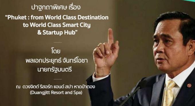 Confusion autour de 'Digital Startup'. Le premier ministre sera bien a Patong pour présider la