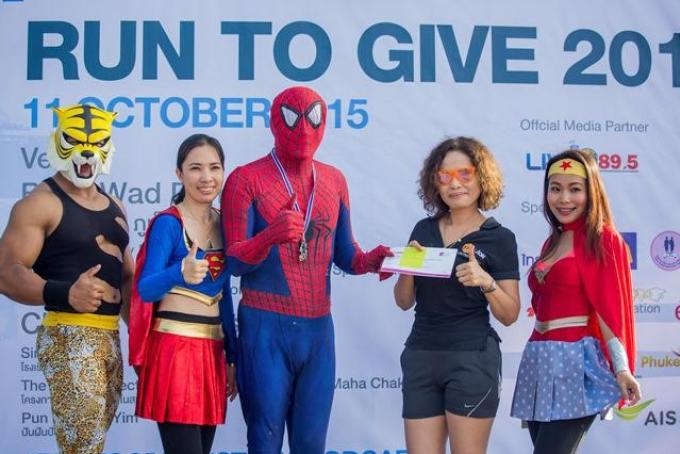 Communauté : Ouverture des inscriptions en ligne pour le Run To Give 2016