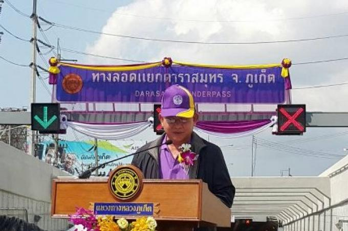 Premier souterrain de Phuket ouvert officiellement à la circulation