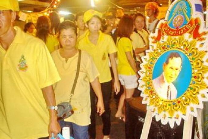 SANTE DU ROI – La bourse nerveuse en Thailande après un inquiétant diagnostic