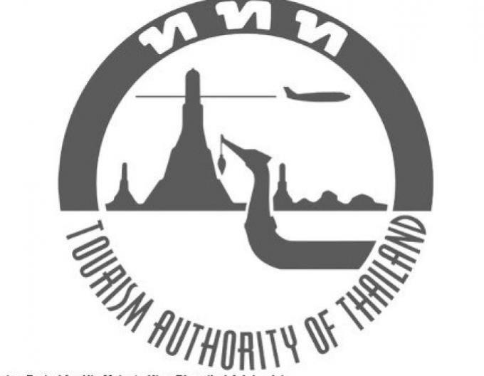 Dernier Message de l'Autorité Touristique de Thailande TAT
