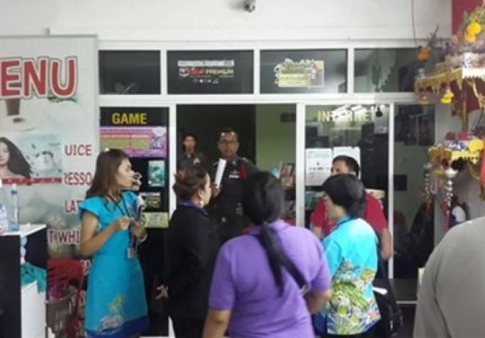 Fermeture de certains magasins de jeux d'internet