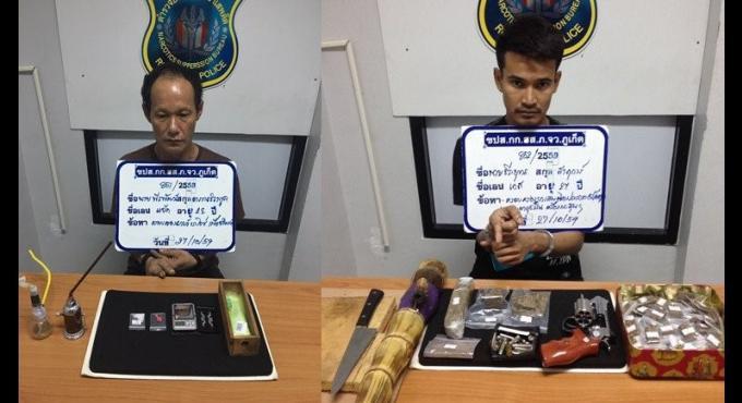 Deux dealers arrêtés en possession de drogues et d'armes à Phuket Town