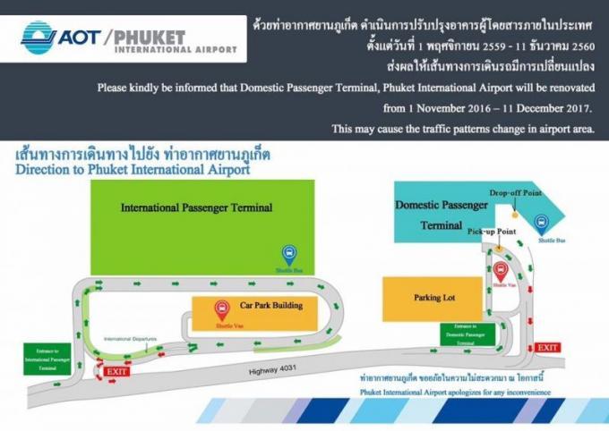 Aot crée un plan pour faciliter la vie des passagers a l'aéroport