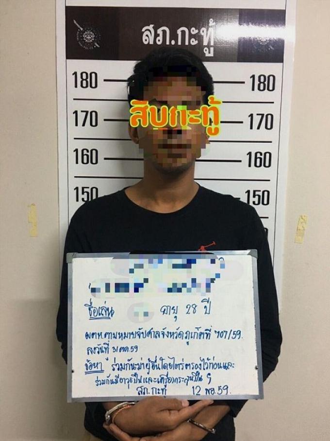 La police de Phuket arrête le chauffeur impliqué dans le meurtre du boss des tuk-tuks de Patong
