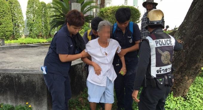 La vieille femme qui avait voulu se jeter du pont n'avait pas été attaquée par son fils
