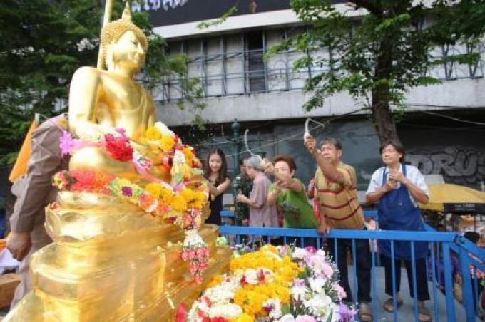 Fête de la Songkran