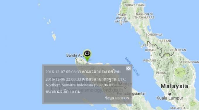Un tremblement de terre à Sumatra secoue Phuket