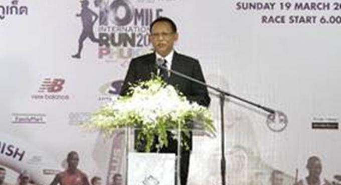 Thanyapura annonce les dates de son troisième 'Supersports 10 Mile International Run'