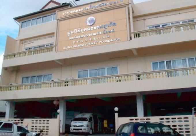 Le corps d un nourrisson retrouve à Phuket