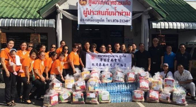 Yunnan Phuket Club demande plus d'aide pour les victimes des inondations