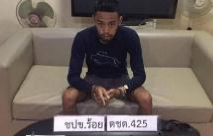 Un nouveau dealer arrêté à Phuket