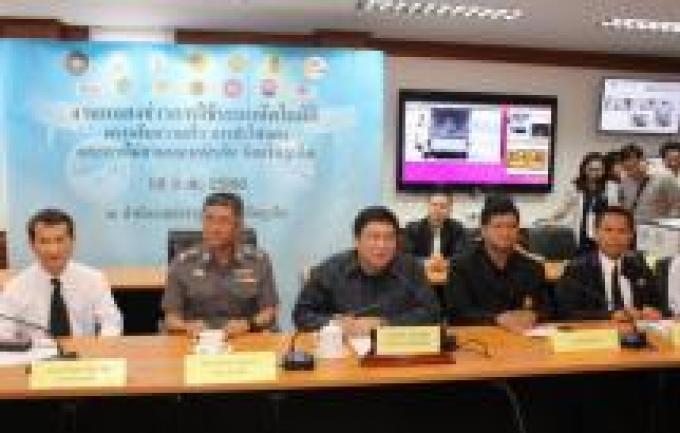 16 millions de baths pour installer des caméras aux de feux rouge à Phuket, province la plus meurt