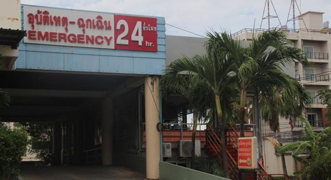 Un touriste chinois de 21 ans retrouvé mort dans une piscine d'un resort de Phuket