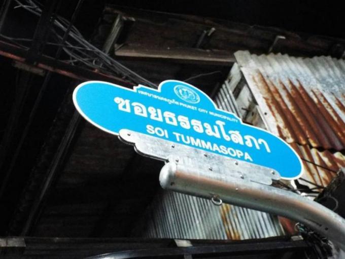 Abattu d'une balle dans la tête en plein cœur de Phuket Town