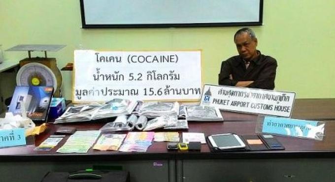 Un Indonésien pris à l'aéroport de Phuket avec B15.6m de cocaïne