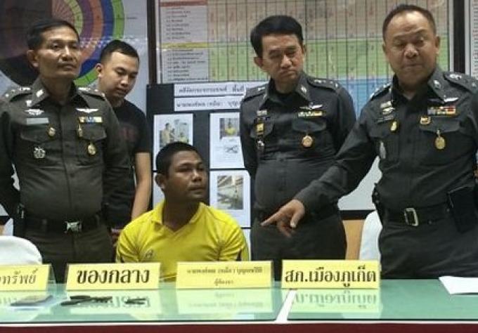 Un homme arrêté pour vol dans plusieurs voitures de phuket
