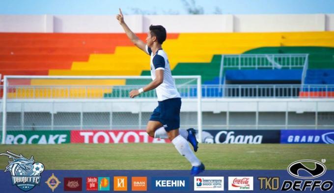 Trois d'affilé pour le Phuket FC