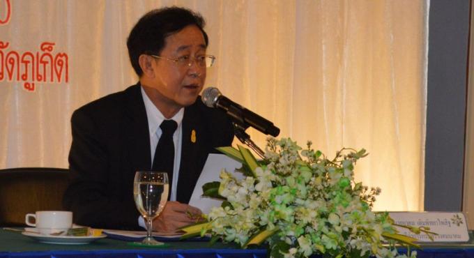 71 milliards pour résoudre les problèmes 'critiques' de circulation à Phuket
