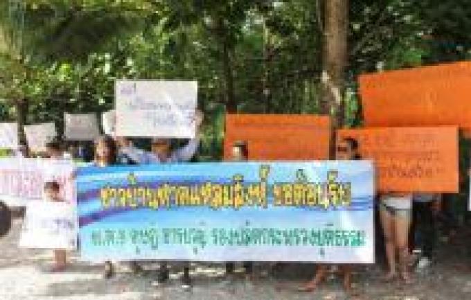 Les riverains protestent contre la fermeture de l'accès à Laem Singh Beach