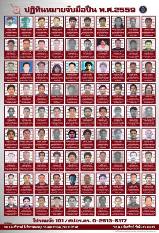 Le tireur du meurtre du patron des tuk-tuk de Patong sur la liste des 'personnes les plus recherch