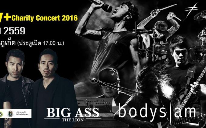 Dernière chance pour se faire rembourser ses billets pour le concert caritatif 'Body Slam'