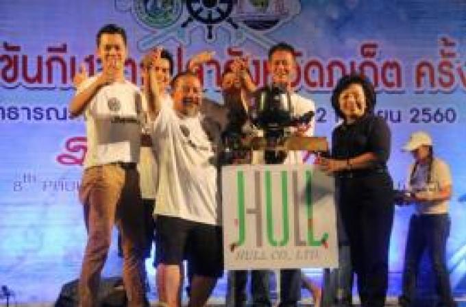 La municipalité de Phuket offre 150,000 baths lors du festival de pêche