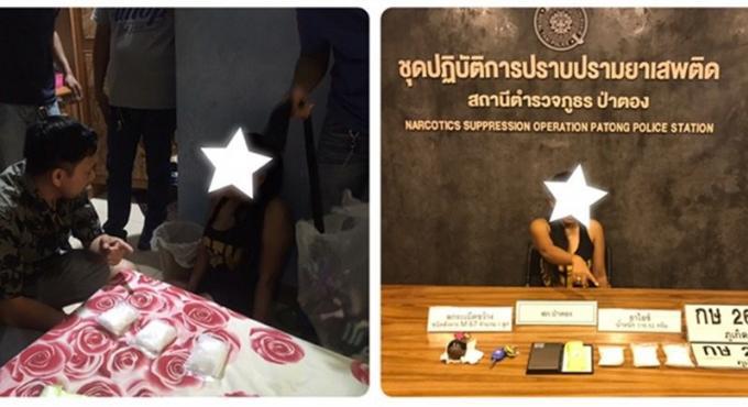 Une thaïe de 42 ans arrêtée en tentant de vendre de la ya ice et une grenade a des officiers de p
