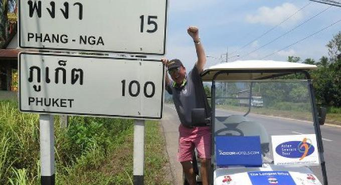 Une balade record en voiturette de golf