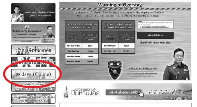 L'immigration de Phuket confirme que la déclaration en ligne des 90 jours fonctionne à nouveau