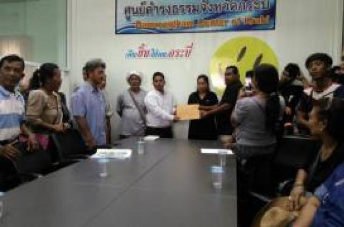 Des résidents de Krabi se plaignent d'une nouvelle compagnie rejetant ses eaux usées dans le can