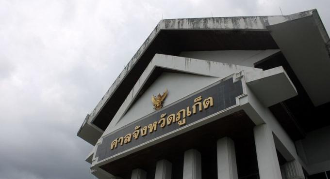Le tribunal entend les plaignants dans l'affaire des promoteurs du Ace Condo