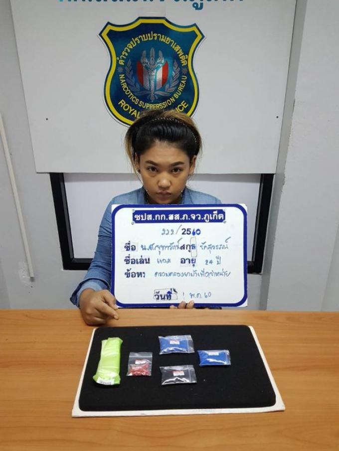 L'arrestation d'une dealeuse mène à deux autres interpellations