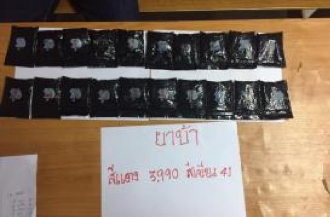 Un convoyeur de drogue arrêté avec pour plus de 800.000 baths de cachets de ya ba