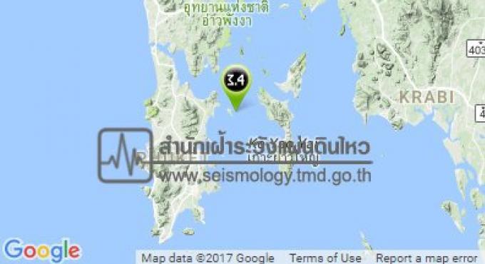 Un faible séisme touche Koh Yao Yai, dans la province de Phang Nga